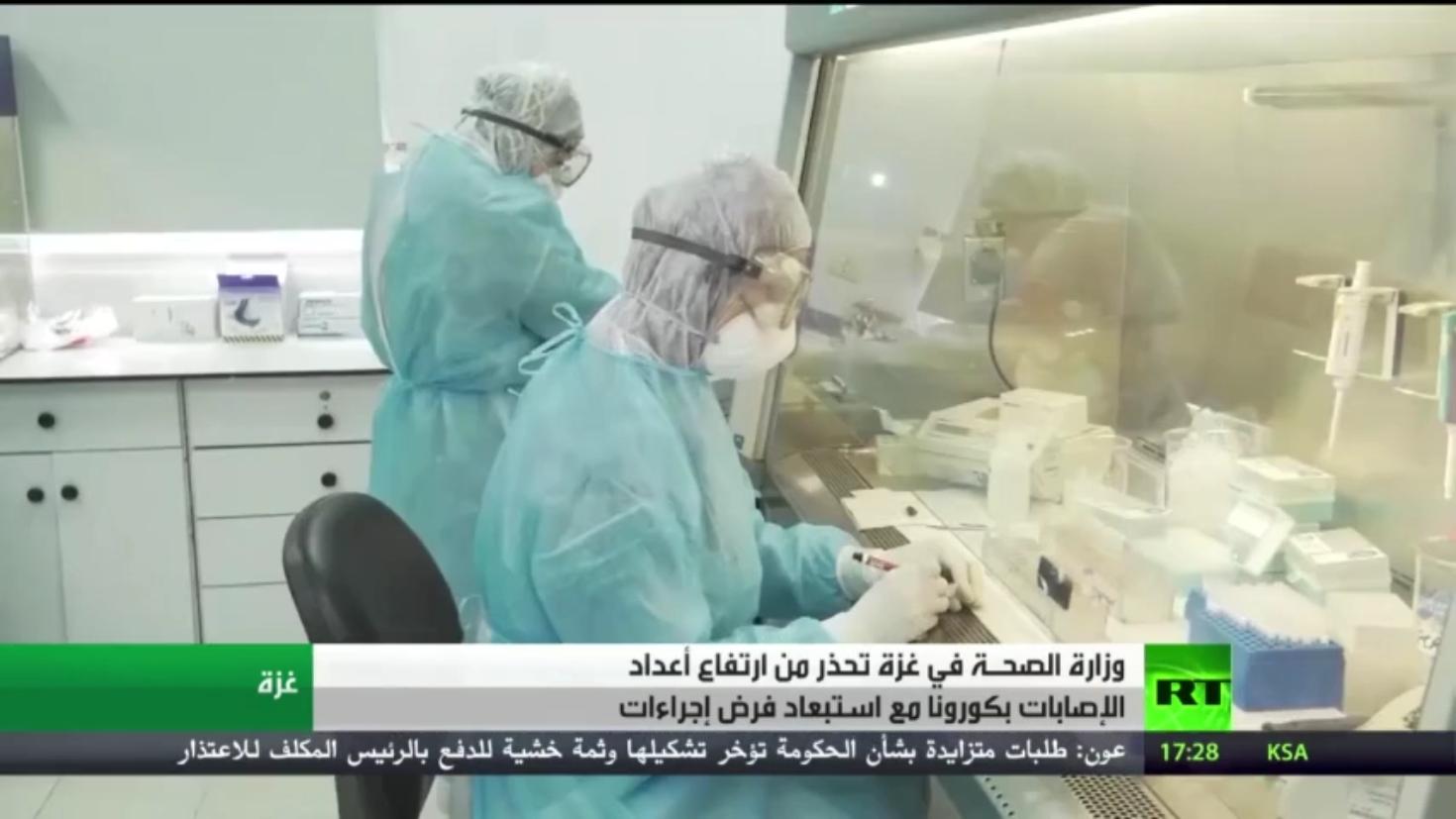 وزارة الصحة في غزة تدق ناقوس الخطر مجددا