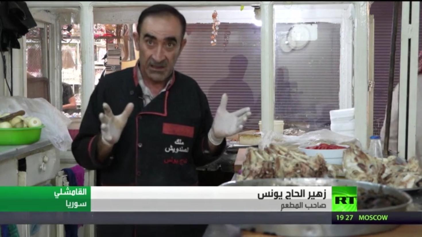 مطعم الحاج يونس بالقامشلي.. علامة فارقة