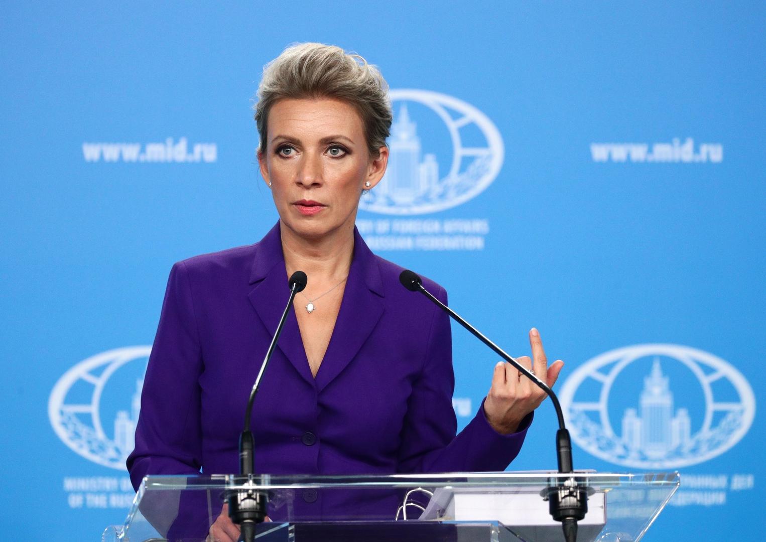 زاخاروفا: العقوبات البريطانية ضد روسيا غير شرعية