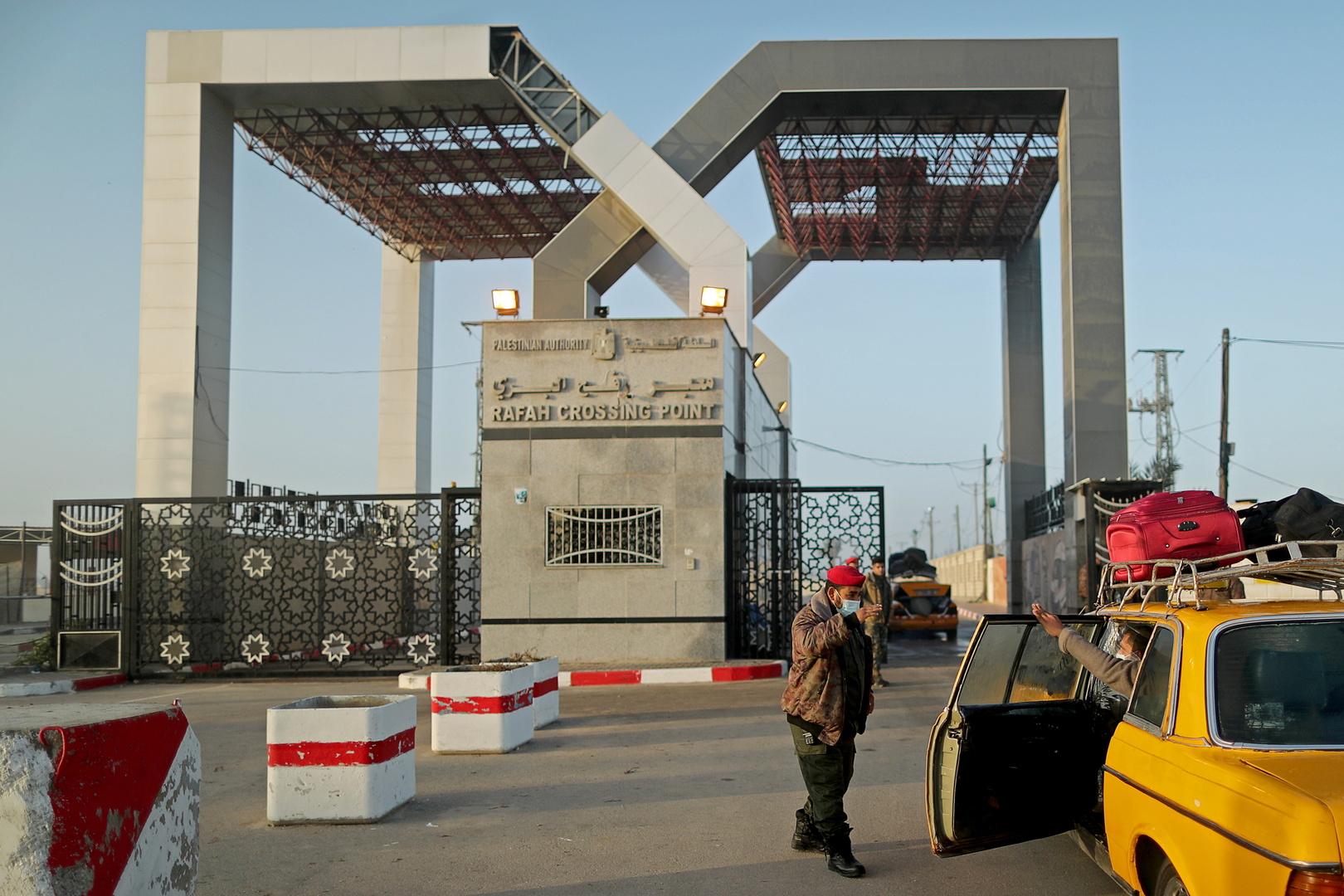 معبر رفح الحدودي بين مصر وفلسطين