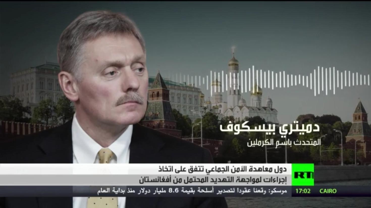 موسكو: يجب منع التطرف عن دول جوار أفغانستان