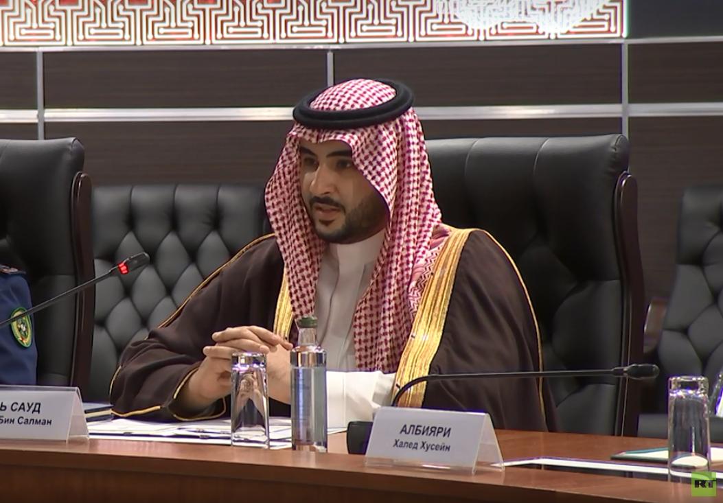 السعودية: مصممون على تعزيز التعاون مع روسيا لإرساء الأمن والرد على تحديات اليوم