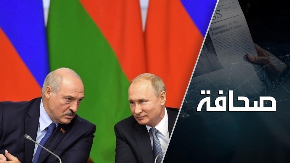 هل يتعب بوتين من لوكاشينكو؟