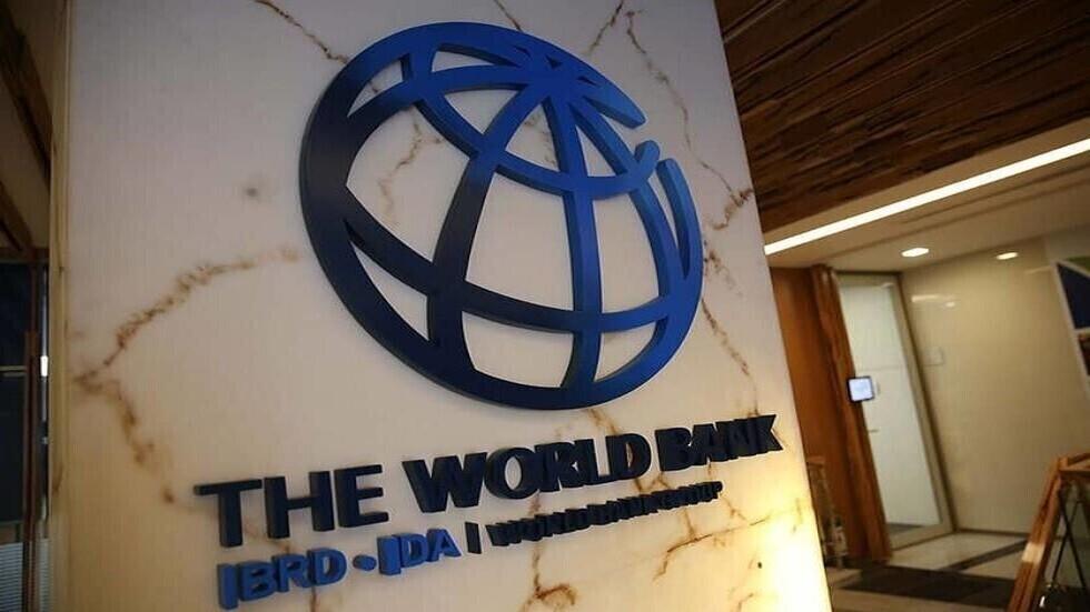 البنك الدولي يعلن وقف صرف الأموال لعملياته في أفغانستان