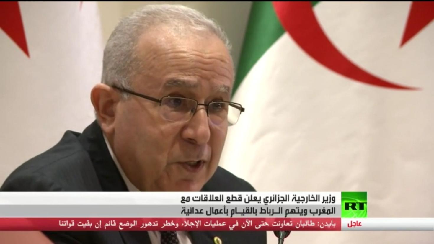 الجزائر تعلن عن قطع العلاقات مع المغرب