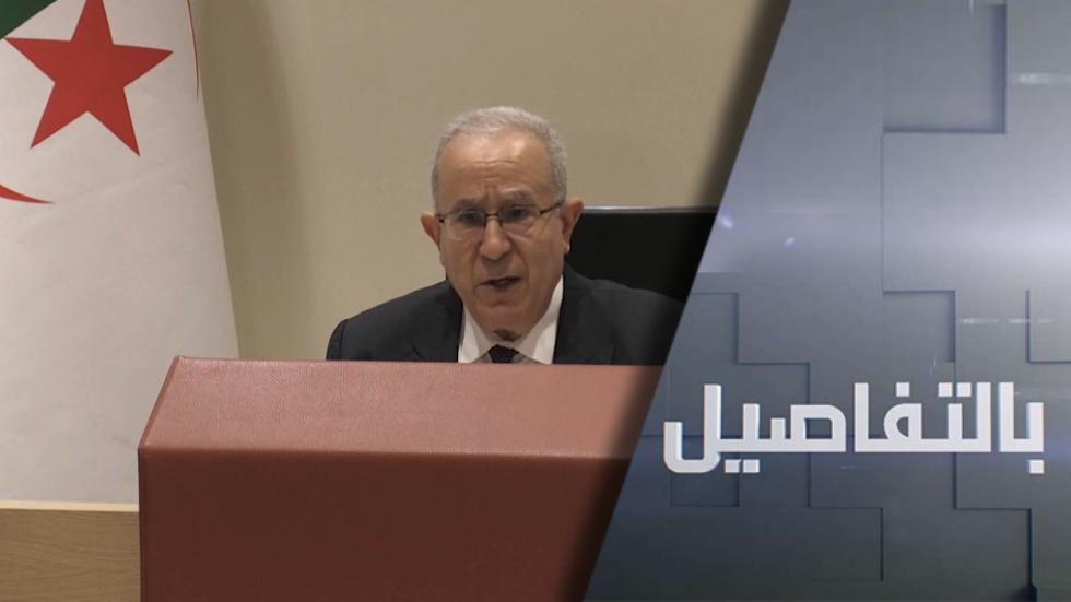 الجزائر تقطع علاقاتها مع المغرب.. ما السبب؟