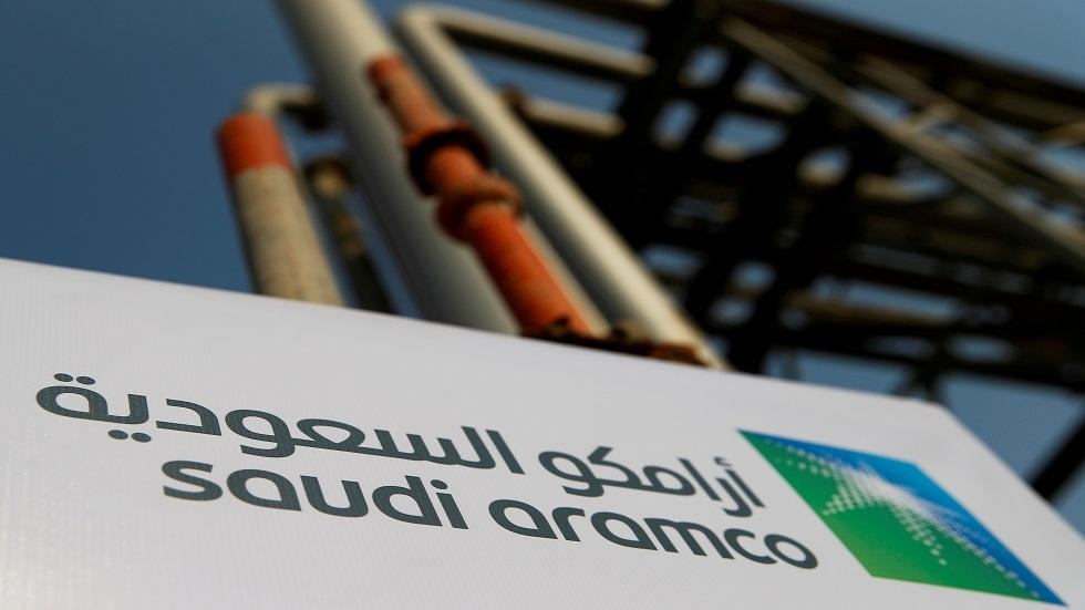 شعار شركة أرامكو السعودية