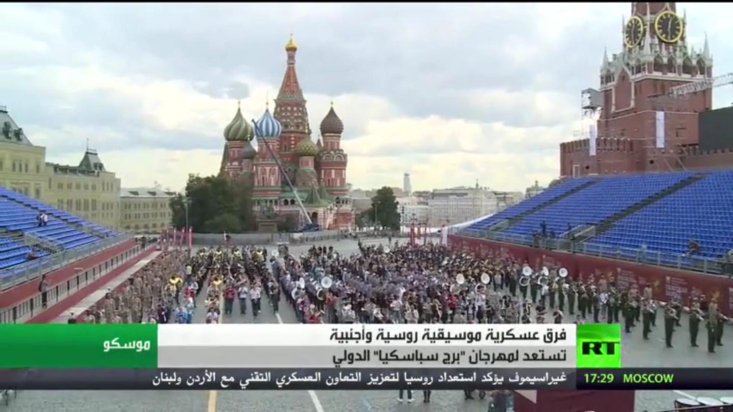 فرق عسكرية موسيقية روسية وأجنبية تستعد لمهرجان