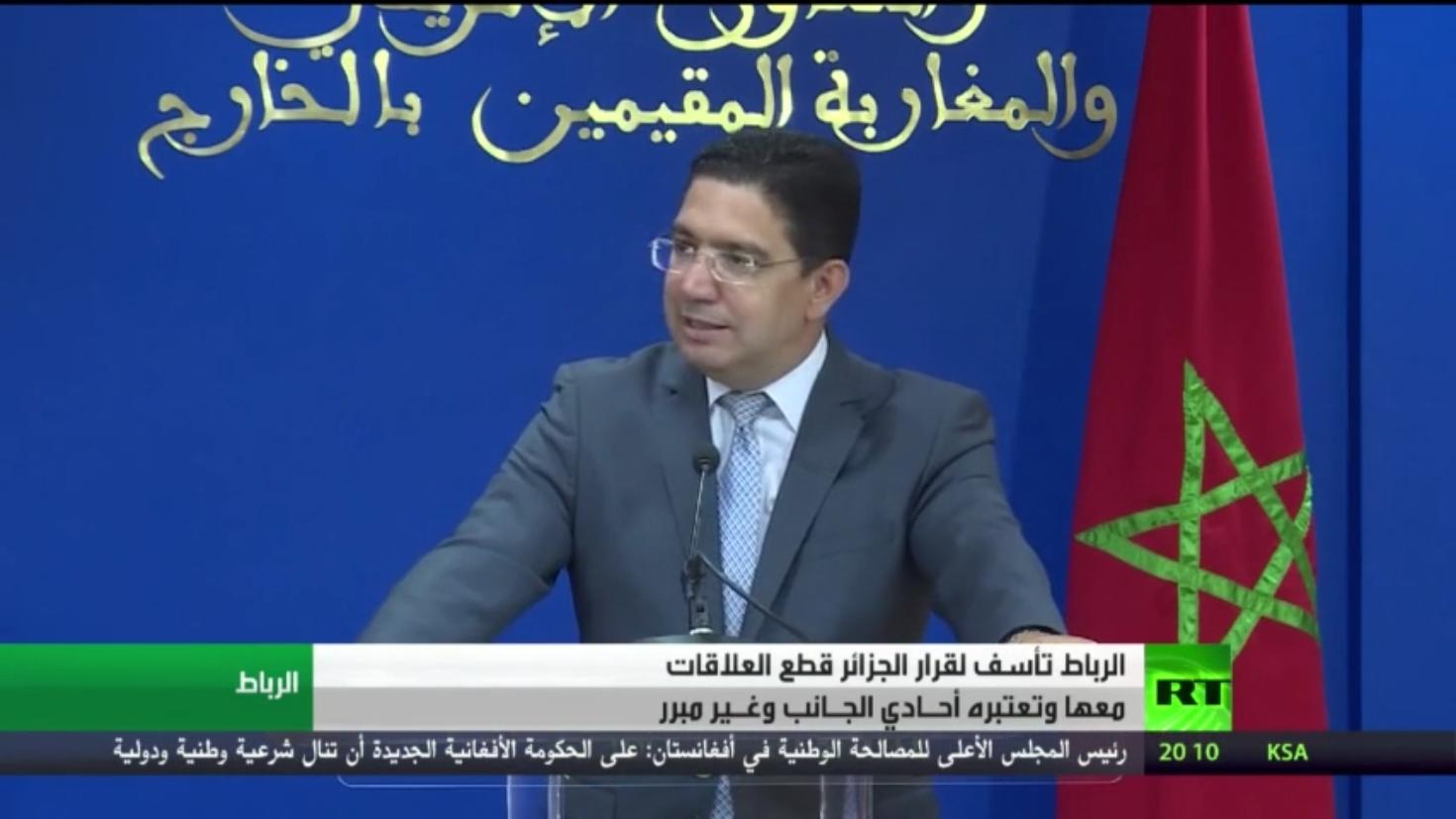 الرباط: نأسف لقرار الجزائر قطع العلاقات