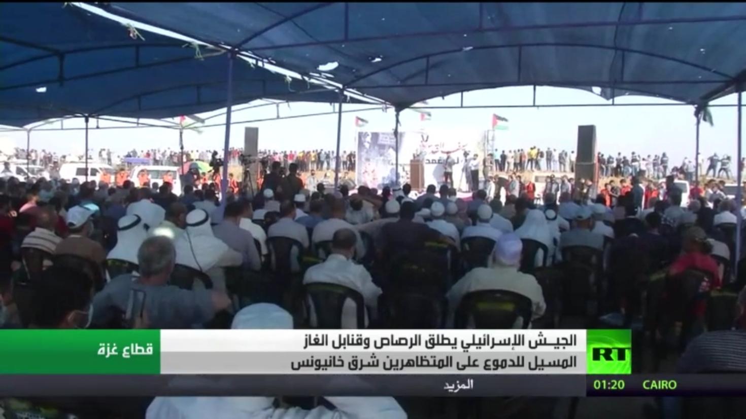 تظاهرة في قطاع غزة ضد الحصار الإسرائيلي