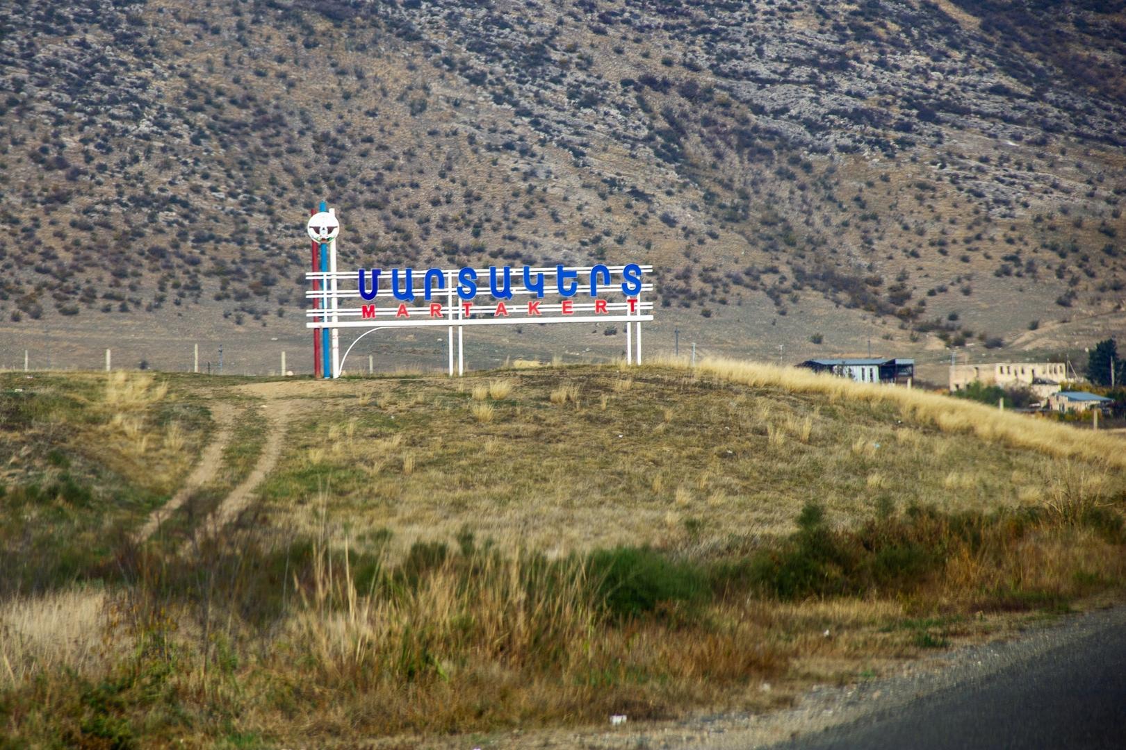 اعتقال جندي اذربيجاني دخل إلى أحد منازل منطقة مارتاكيرت في قره باغ