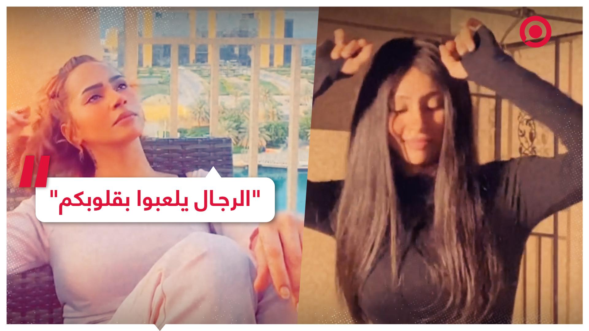 شابة سعودية تتحدث عن رغبة الرجال في