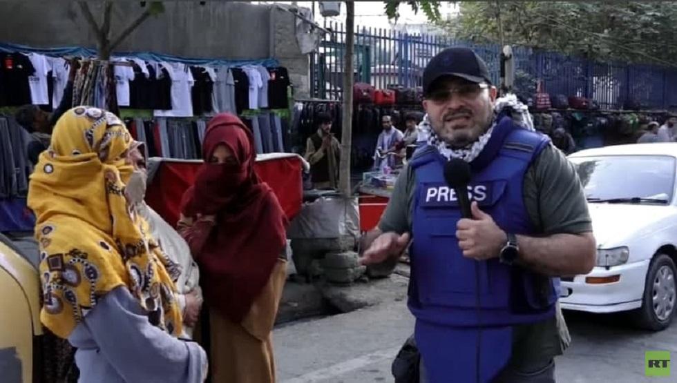 كاميرا RT تتجول في شوارع العاصمة الأفغانية كابل