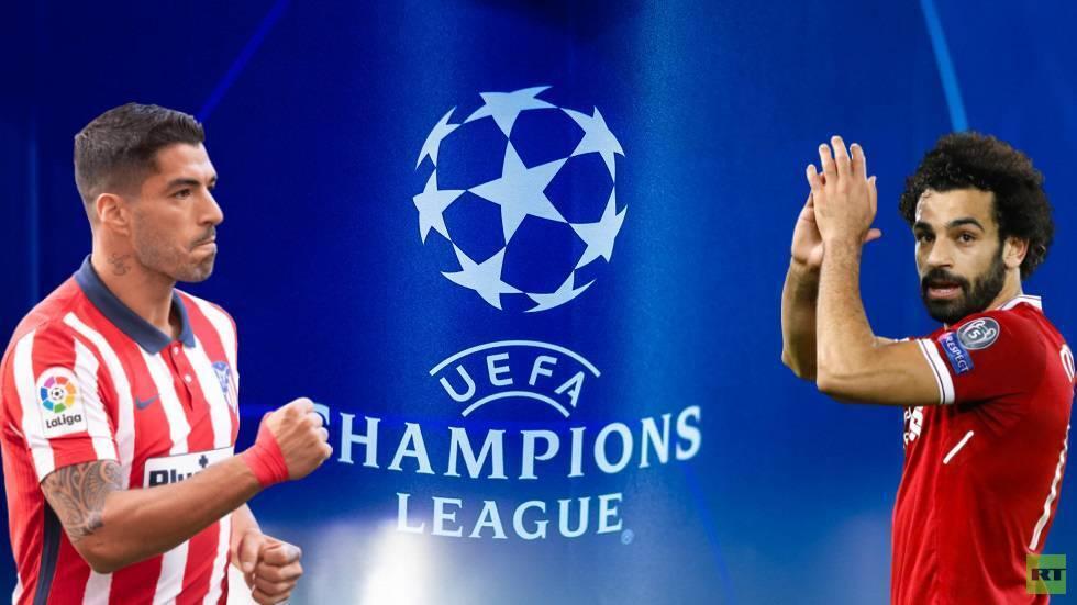 قرعة دوري الأبطال.. ليفربول في مجموعة