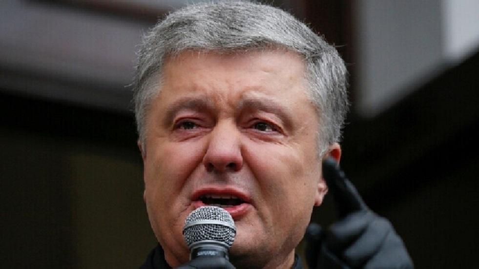 أوكرانيا.. الرجل الأخضر