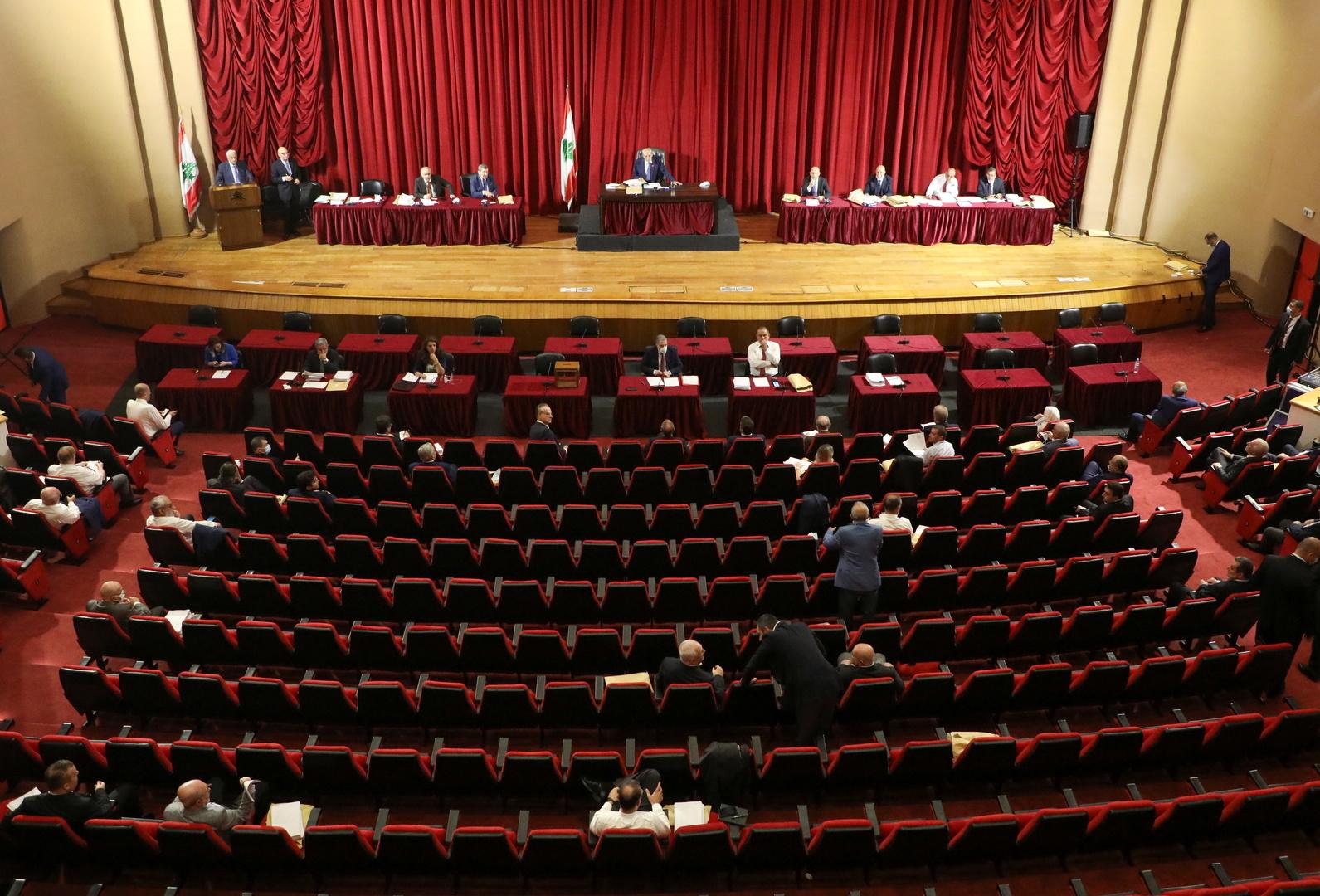 قصر الاونيسكو، المقر البديل للبرلمان اللبناني