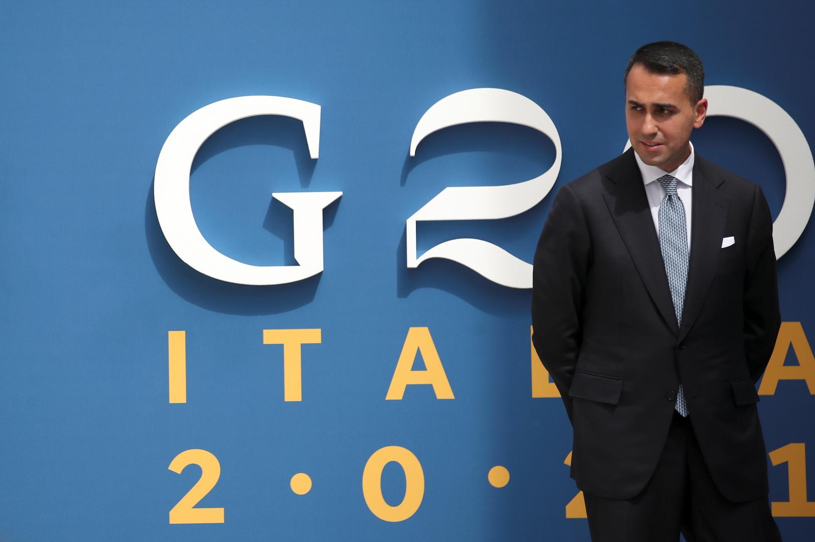 إيطاليا: الحوار مع روسيا بشأن أفغانستان ضروري وقمة طارئة لـG20 قد تتيح تنسيق موقف مشترك