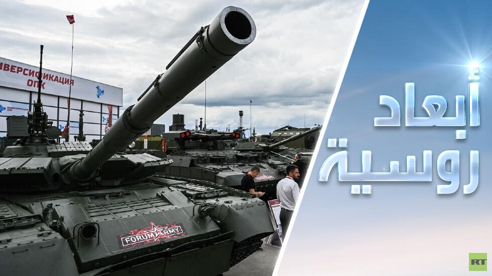 الأسلحة الروسية إلى العالم العربي وتنويع الشراكات