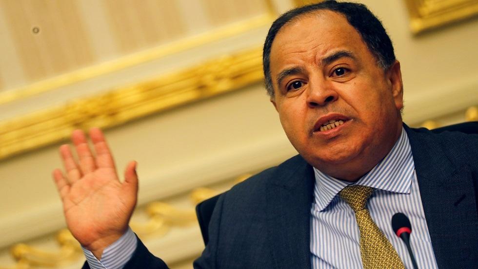 وزير المالية المصري: نستهدف تحقيق معدل نمو 6% وتوزيع ثمار النمو بشكل أكثر عدالة
