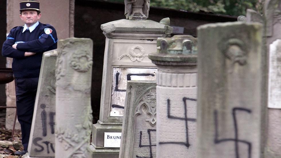 نقوش معادية للسامية على جدار مقبرة في الألزاس شمال شرق فرنسا