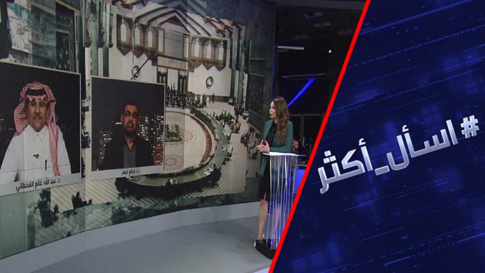 هل يمهد مؤتمر بغداد لقمة سعودية إيرانية؟