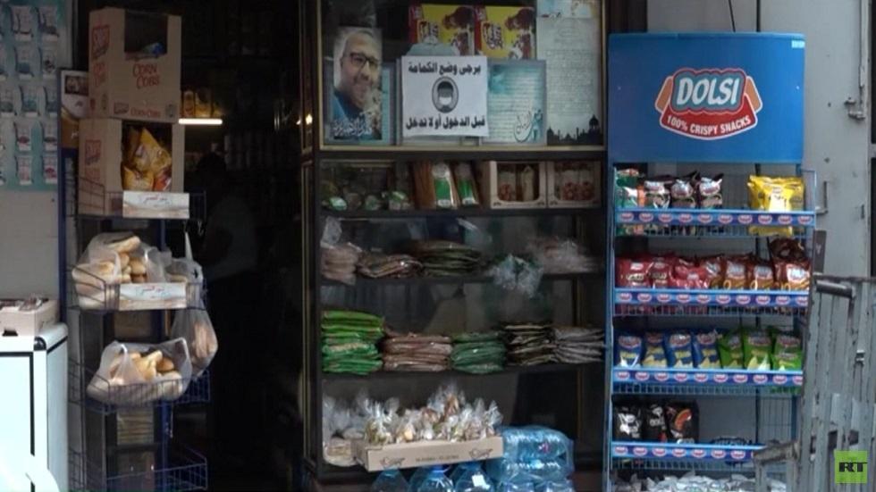 لبنان.. بطاقة تمويلية لمواجهة الفقر