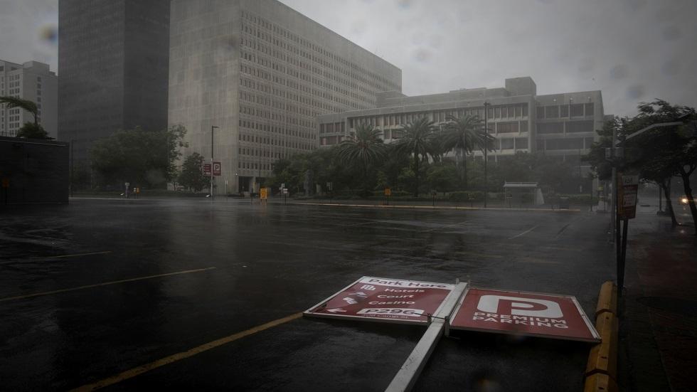 الاعصار إيدا يضرب مدن الولايات المتحدة