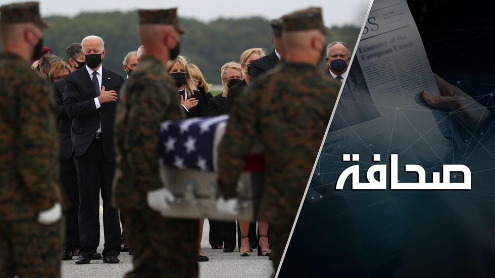 سلوك الولايات المتحدة الفوضوي في أفغانستان