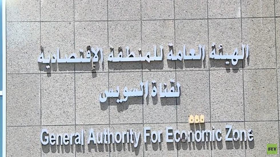 مصر.. وفد روسي بمنطقة قناة السويس الاقتصادية
