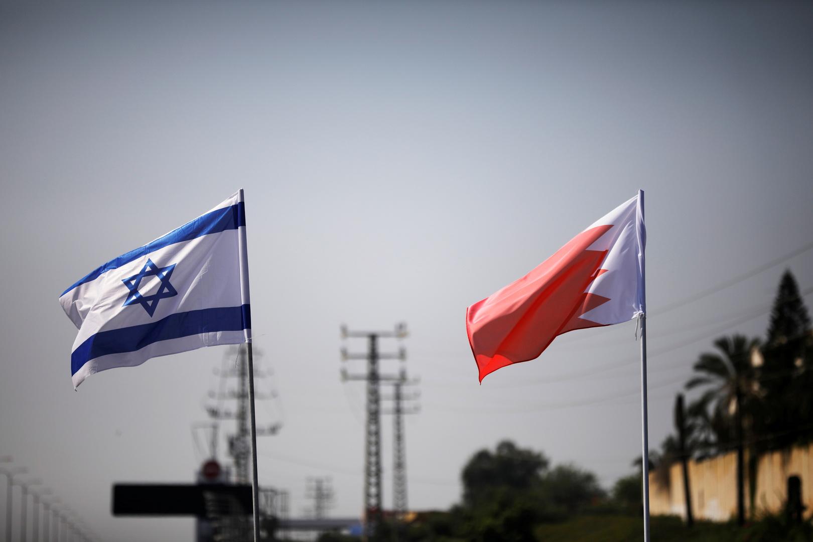 العلم البحريني والعلم الإسرائيلي