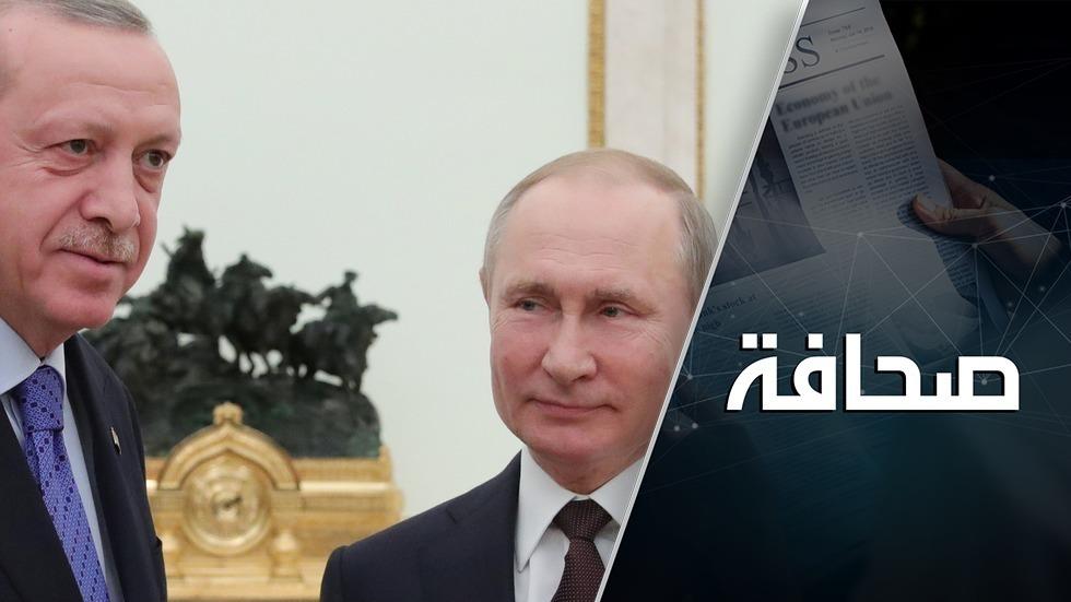 """ما خطر """"اتحاد الدول التركية"""" الذي أنشأته أنقرة على روسيا؟"""