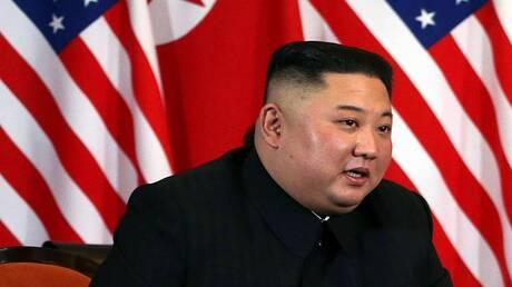 مشرعون من كوريا الجنوبية: بيونغ يانغ تريد تخفيف العقوبات لاستئناف الحوار مع واشنطن