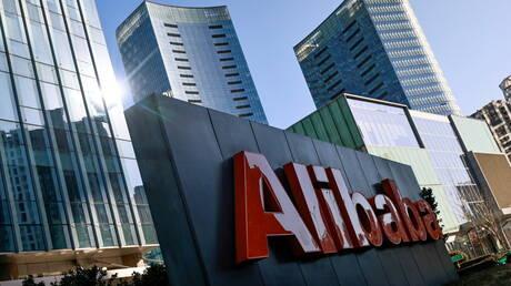 """""""علي بابا"""": 34% ارتفاعا في الإيرادات خلال الربع الأول من العام المالي الجاري"""