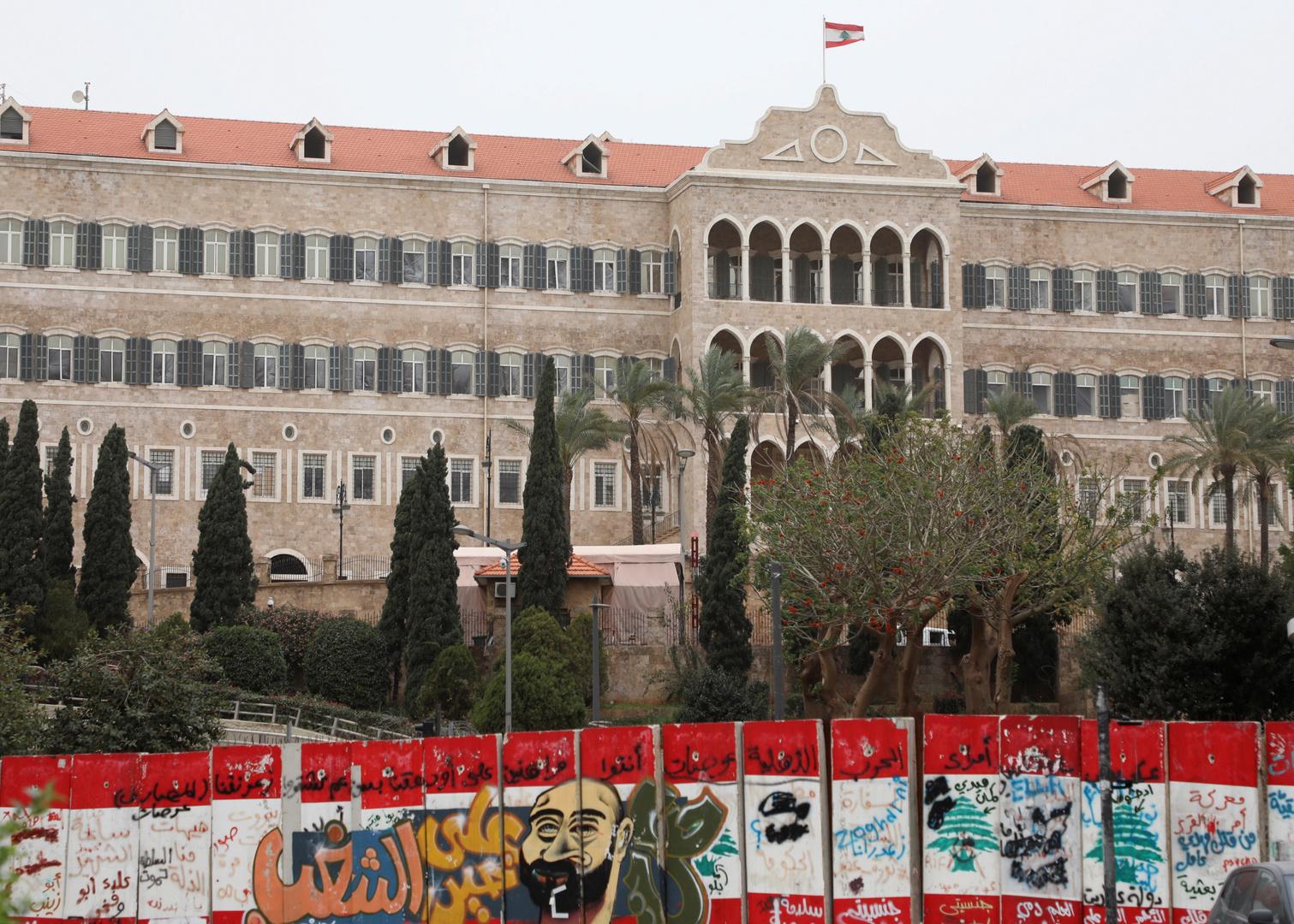 القصر الحكومي في لبنان