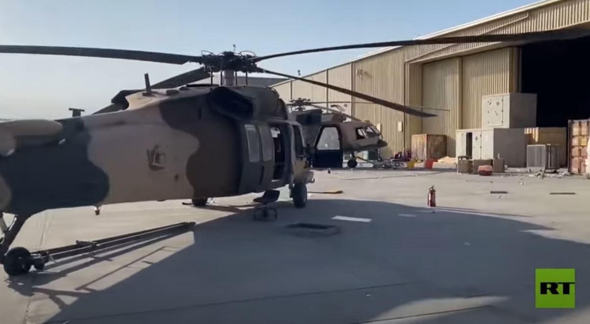 كاميرا RT ترصد الوضع في مطار كابل بعد انتهاء انسحاب الأمريكيين