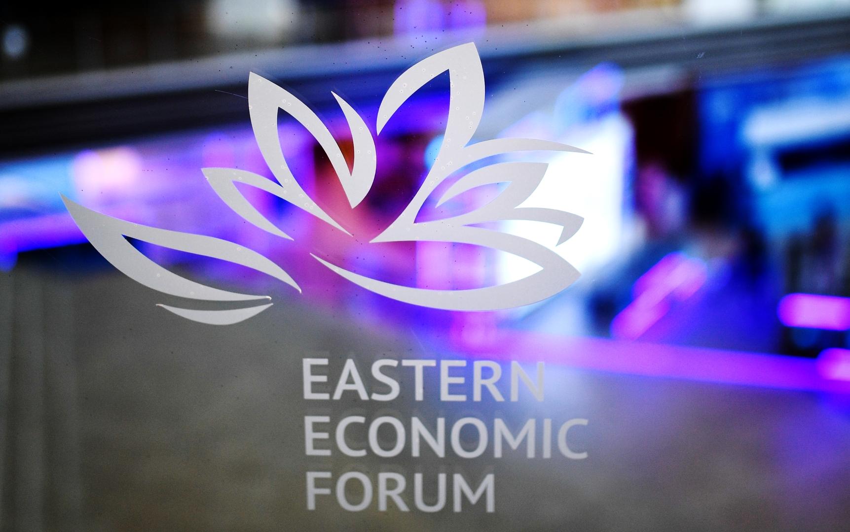 أكثر من 60 دولة مشاركة.. انطلاق منتدى الشرق الاقتصادي في روسيا