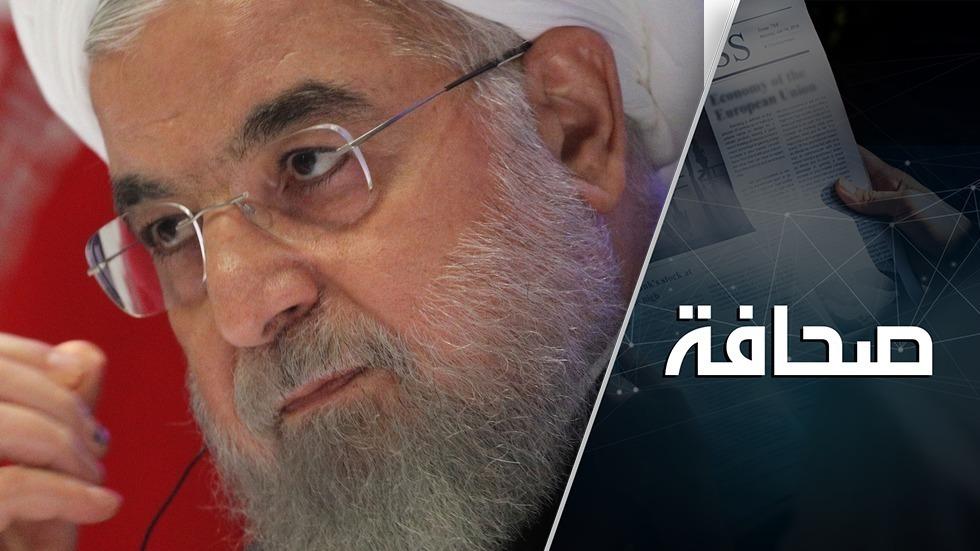 يريدون إطلاق النار على ظهر الرئيس الإيراني السابق