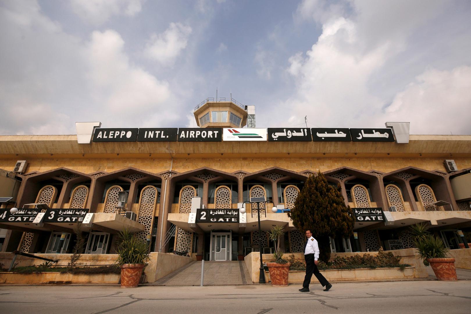 مطار حلب يستقبل أول رحلة طيران سورية دولية