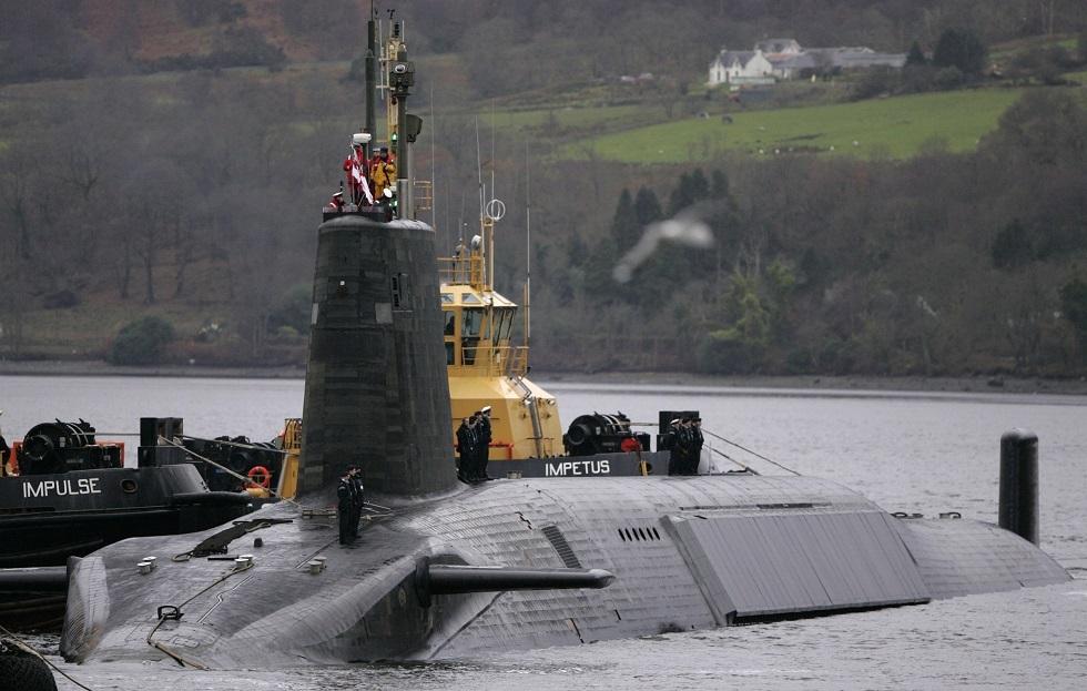 قاعدة بحرية- اسكتلندا