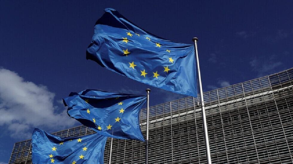 الاتحاد الأوروبي يتجه لتأسيس