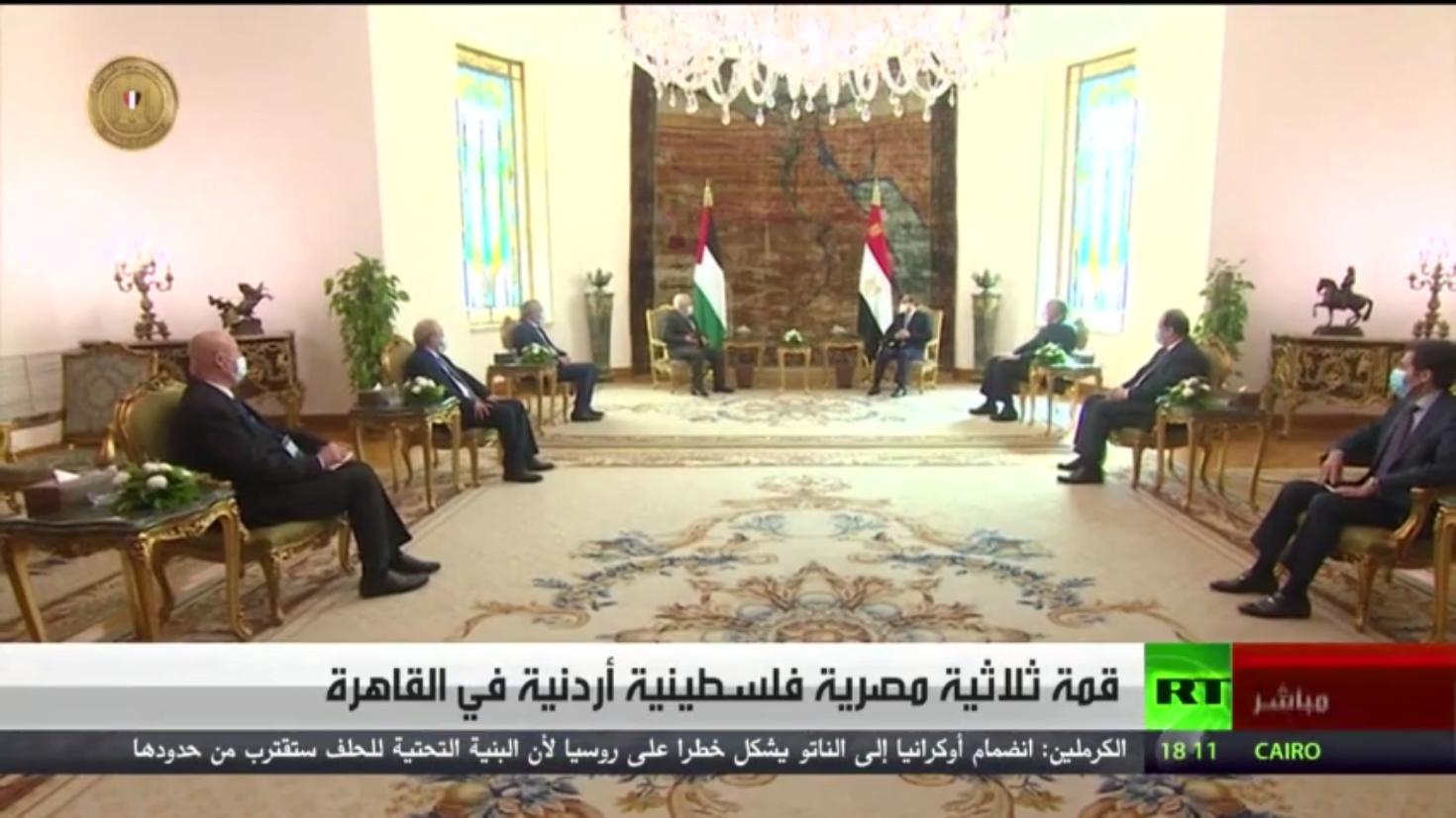 قمة ثلاثية مصرية فلسطينية أردنية في القاهرة
