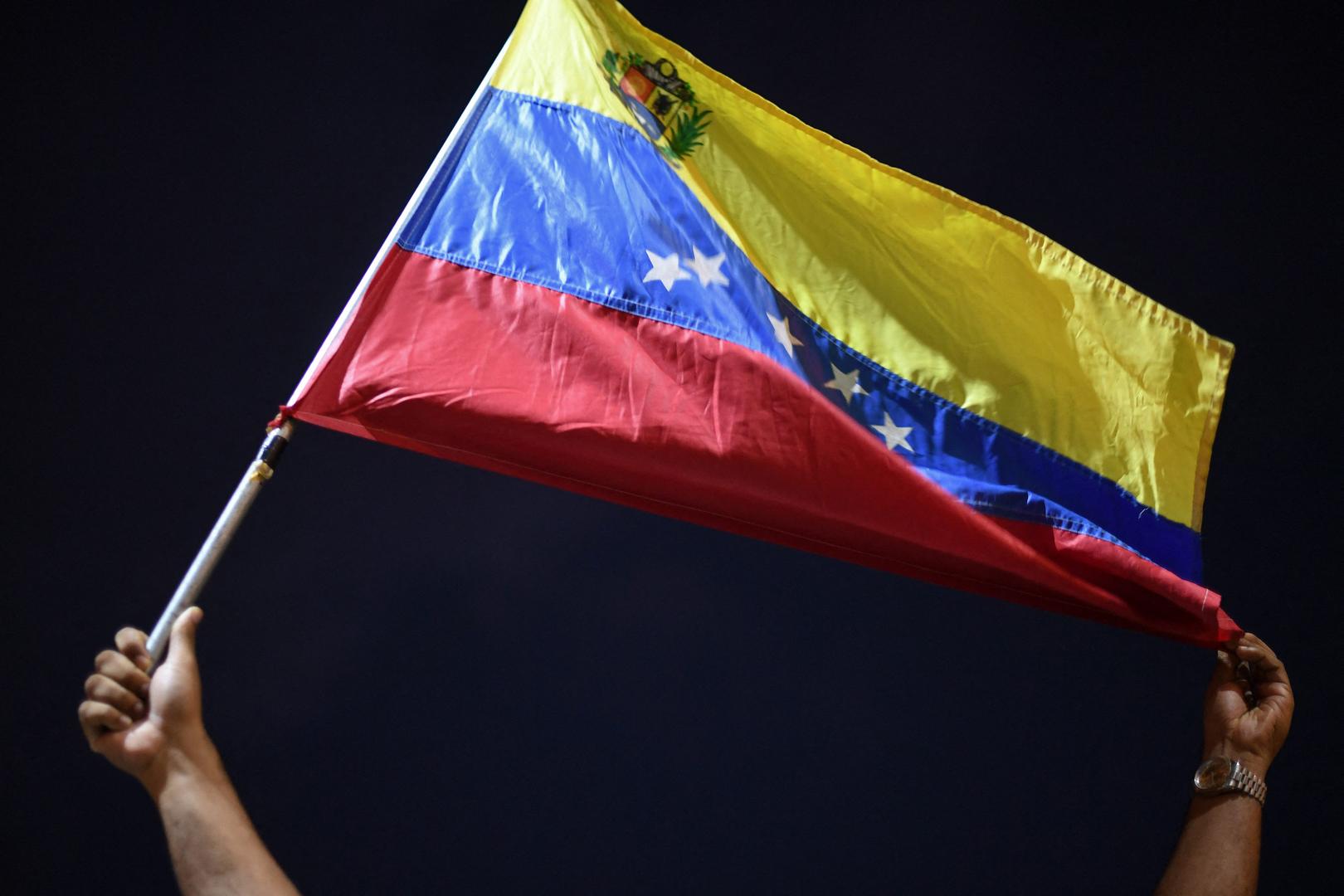 جولة جديدة من المفاوضات بين السلطات والمعارضة الفنزويلية في 3 سبتمبر
