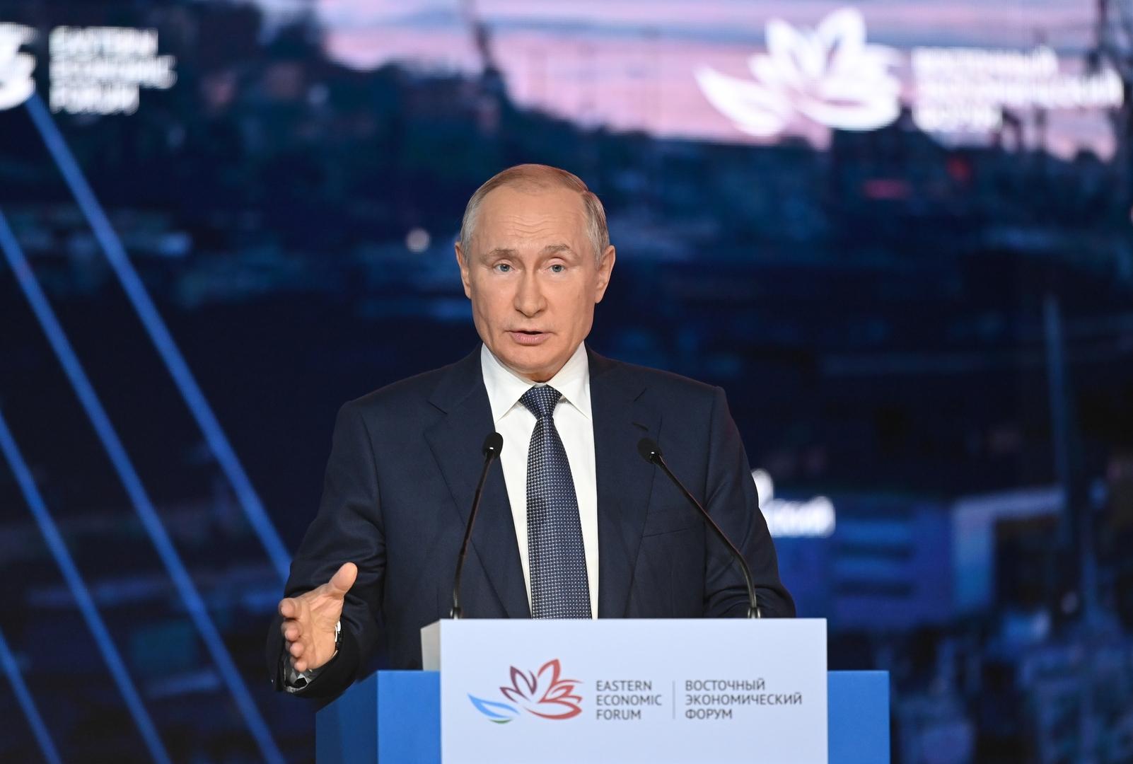 الرئيس الروسي فلاديمير بوتين في الجلسة العامة لمنتدى الشرق الاقتصادي