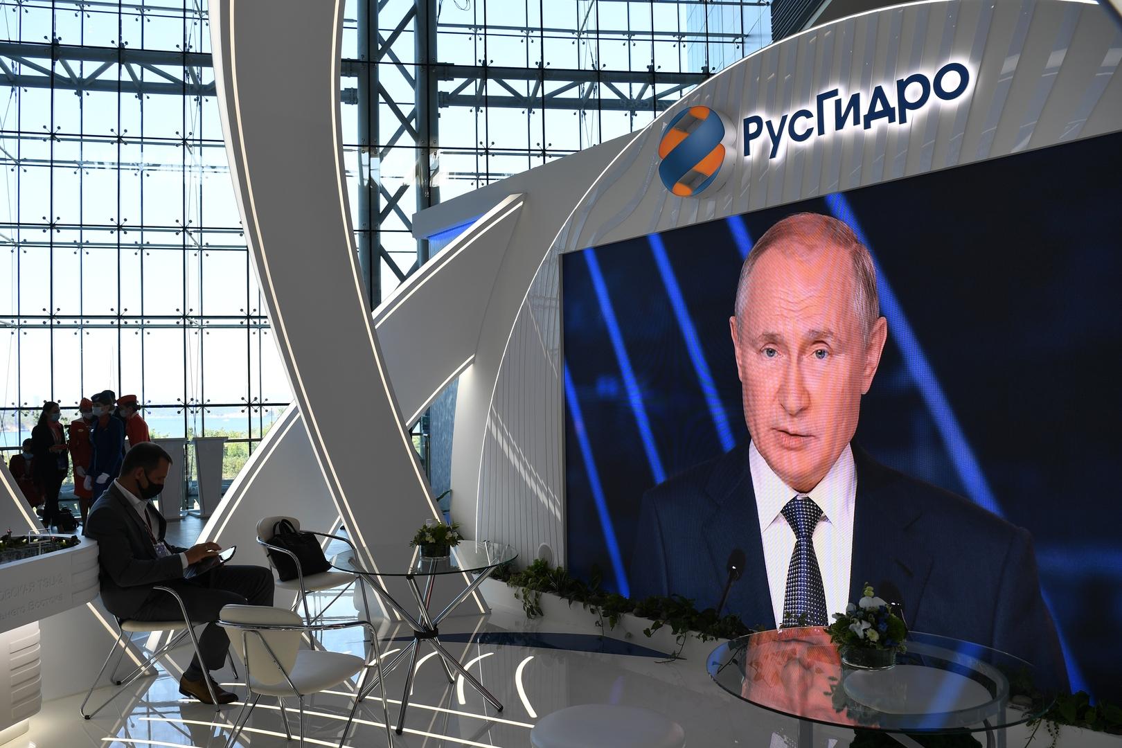 الرئيسالروسي فلاديمير بوتين بالجلسة العامة لمنتدى الشرق الاقتصادي