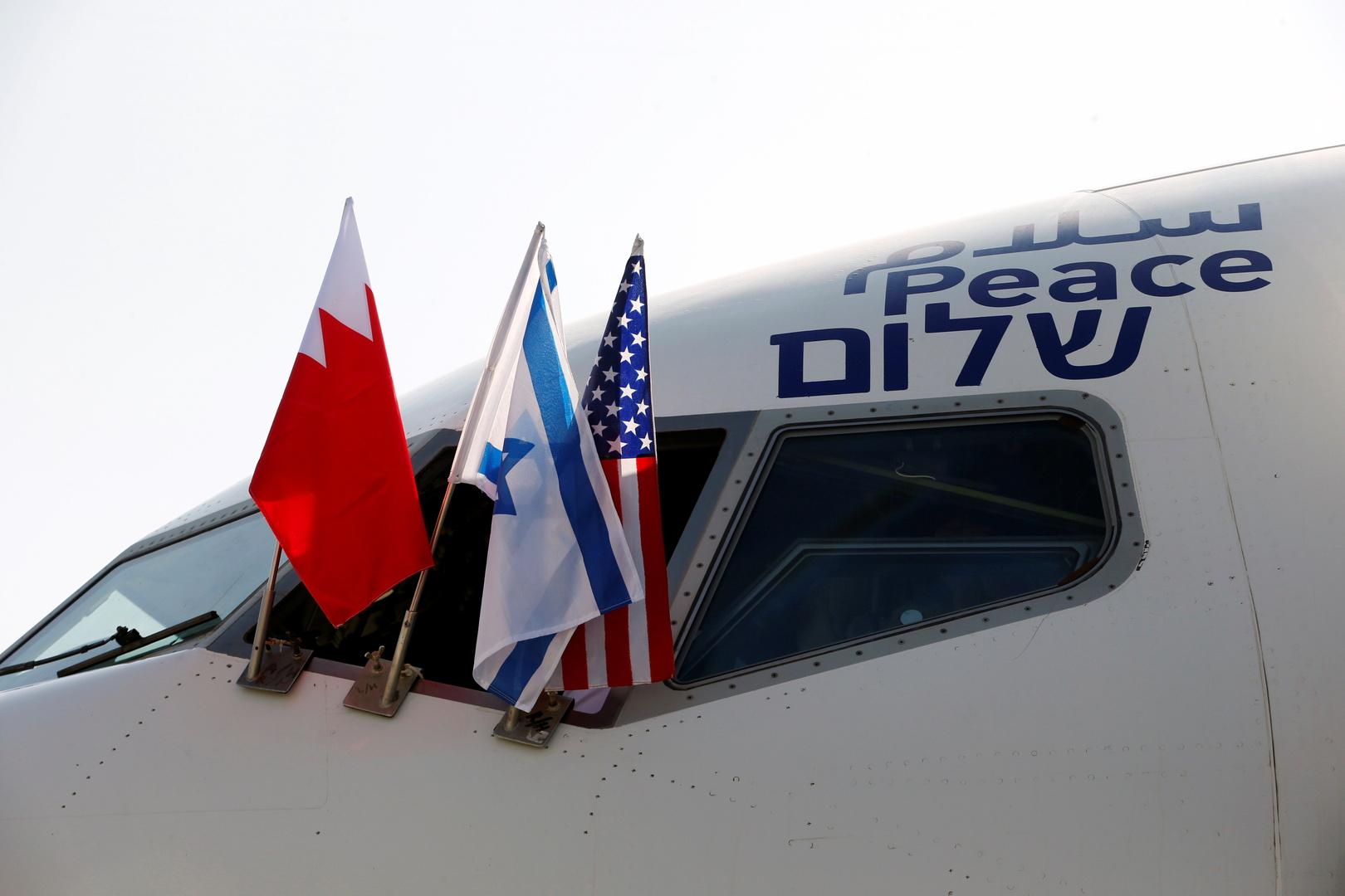 العلم الأمريكي والإسرائيلي والبحريني