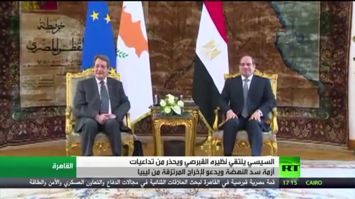 قمة مصرية قبرصية لبحث التعاون المشترك