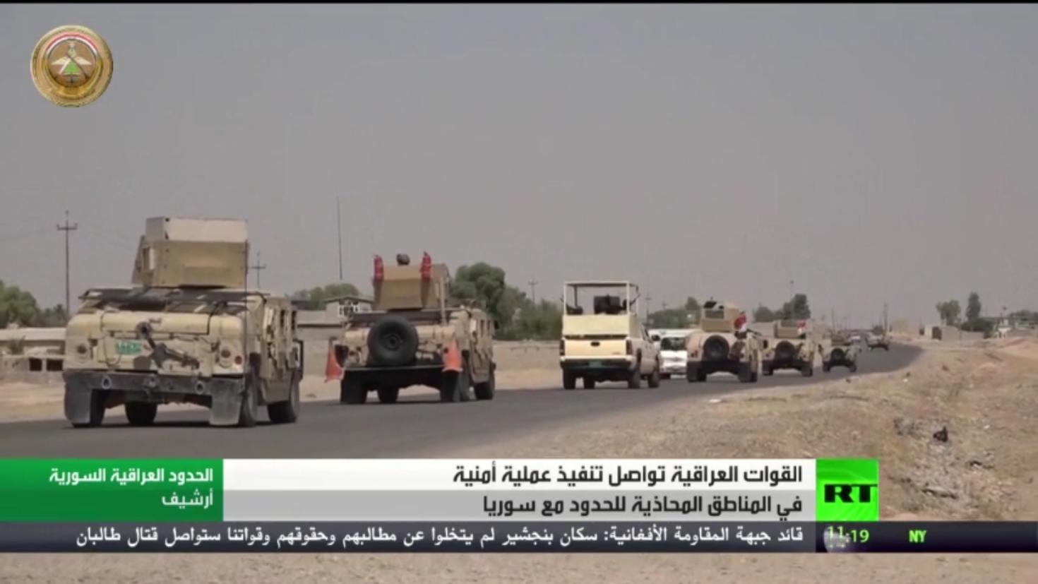 إجراءات أمنية عراقية لسد الثغرات الحدودية