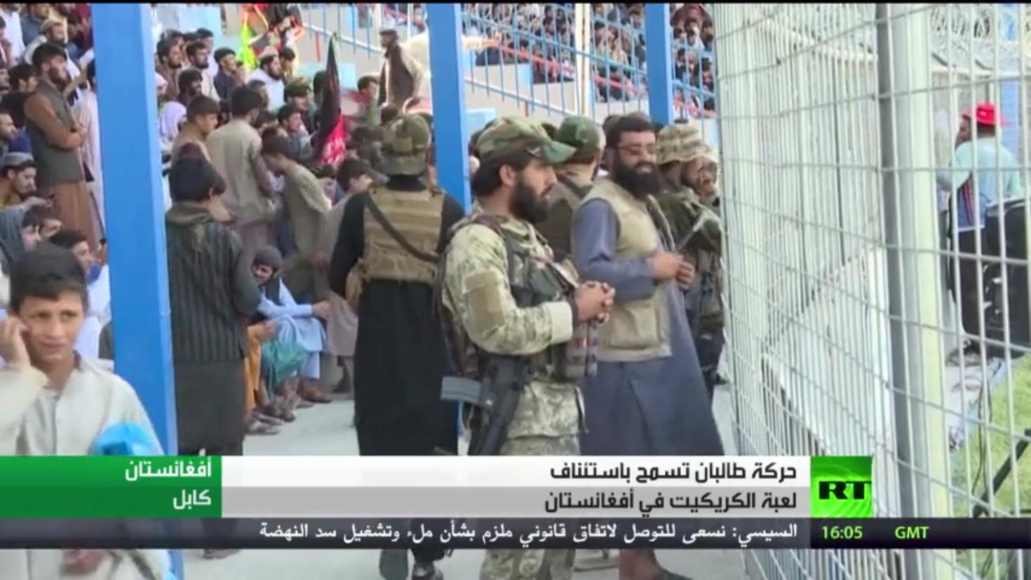 طالبان تسمح باستئناف لعبة الكريكيت