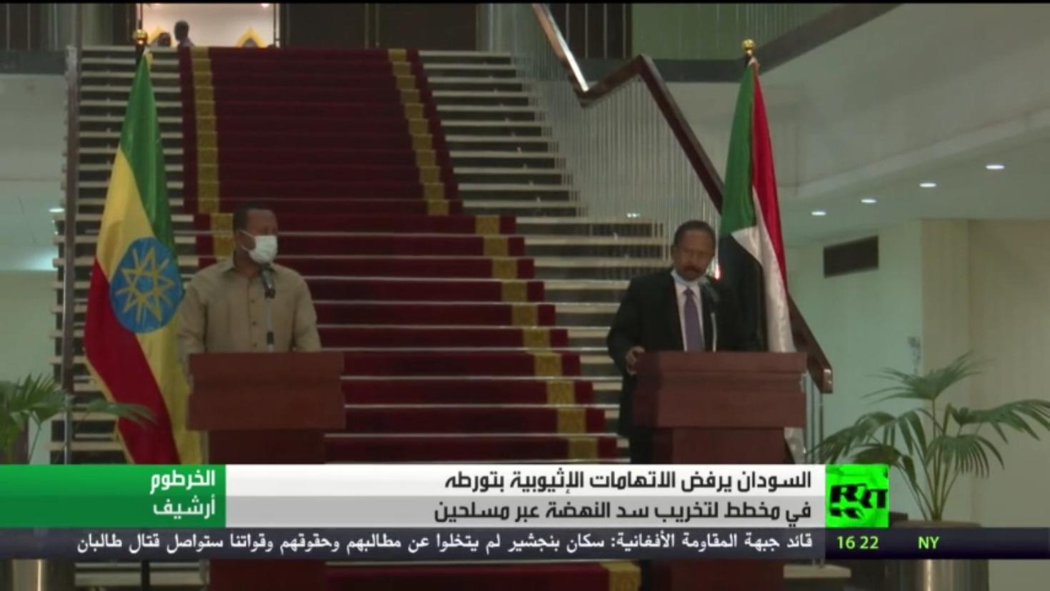 السودان يرفض الاتهامات الإثيوبية