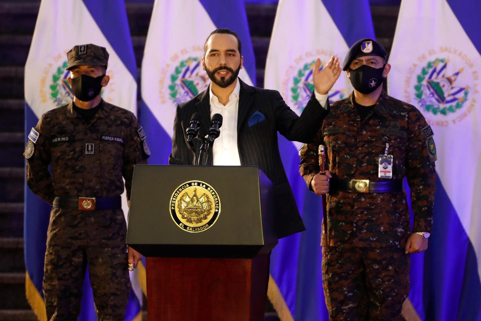المحكمة العليا بالسلفادور تفتح الباب أمام إعادة ترشح الرئيس لولاية أخرى وأمريكا تحتج